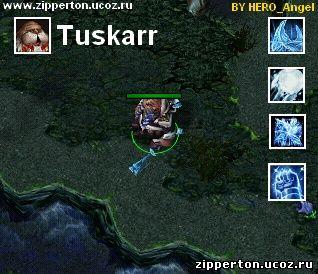 Гайд по Tuskarr - Тускар