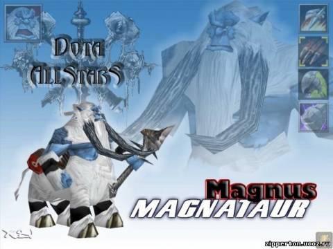 Гайд по Магнусу - Magnataur