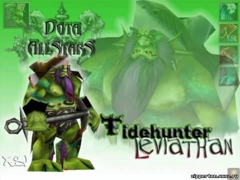 Гайд по Leviathan Tidehunter - Левифан Тайдхантер