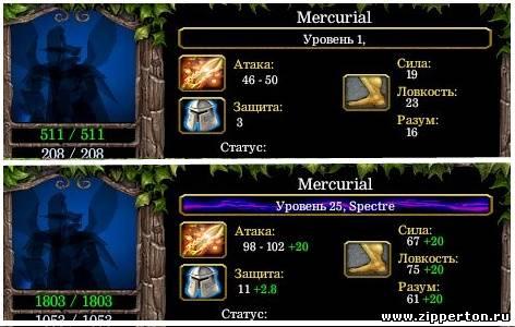 Гайд Spectre | Mercurial | Cпектра | Меркурия
