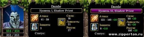 Гайд по Dazzle - Дазл - Shadow Priest