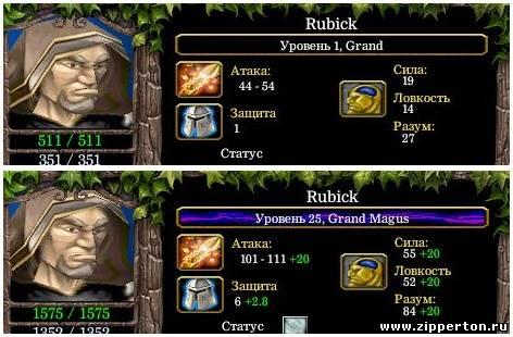 Гайд Rubick – Рубик