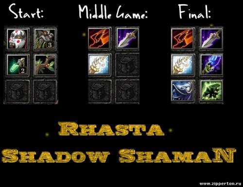 Гайд по Раста Шадоу Шаман | Rhasta Shadow shaman