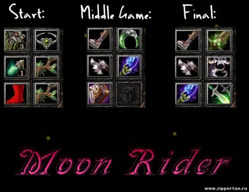 Гайд Луна Мун Радер | Luna Moonfang Moon Rider Mun Raider