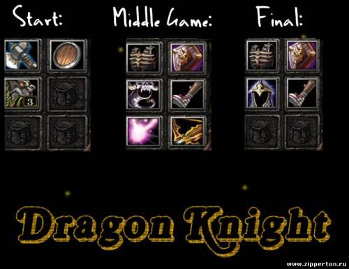 Гайд по ДК Драгон Кнайт Давион | Dragon Knight Davion