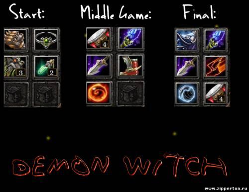 Гайд по Лион Красный Демон | Lion Demon Witch
